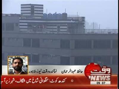 Rain in Lahore News Package 17 September 2012