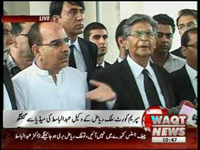 Malik Riaz,s Lawyer Abdul Basit Media Talk 17 September 2012