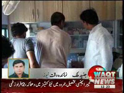 Expiry Date Medicine for D.G.Khan flood victims 17 September 2012