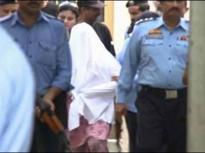 اسلام آباد رمشا مسیح کیس: پولیس کو چالان پیش کرنے کیلئےاکیس ستمبر تک کی مہلت۔