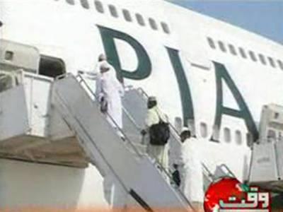 ملک بھرمیں پی آئی اے کا حج آپریشن آج سے شروع ہوگا، پہلی حج پروازسہہ پہرساڑھے تین بجے پشاورسے جدہ روانہ ہوگی۔