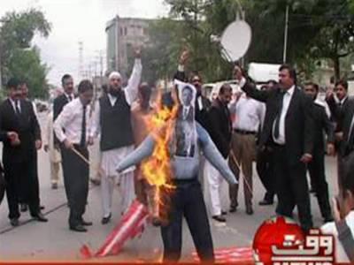 ملک بھرمیں گستاخانہ فلم کیخلاف مظاہروں میں شدت آگئی، توہین آمیز فلم کیخلاف احتجاجی مظاہرے اور ریلیاں نکالی جارہی ہیں۔