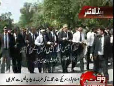 گستاخانہ فلم کے خلاف اسلام آباد میں وکلاء نے احتجاج کرتے ہوئے امریکی سفارتخانے تک پیدل مارچ کیا اور ریڈ زون میں داخل ہوکر ڈپلومیٹک انکلیو کا بیرونی دروازہ توڑ ڈالا۔