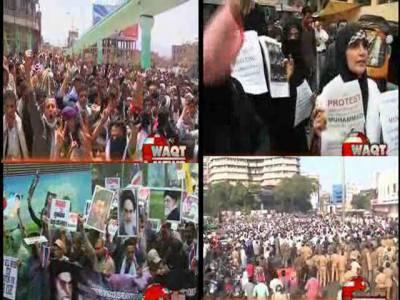 دنیا کے مختلف ممالک میں امریکہ میں بننے والی توہین آمیز فلم پراحتجاج وسیع ہوتا جارہا ہے۔ جبکہ مظاہروں میں شدت بھی آنا شروع ہوگئی ہے۔