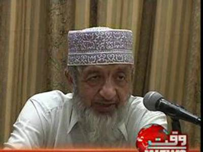 کامیاب ہڑتال بھتہ خوروں اور اجرتی قاتلوں کے خلاف ریفرنڈم ثابت ہوئی ہے۔ امیر جماعت اسلامی کراچی محمد حسین محنتی