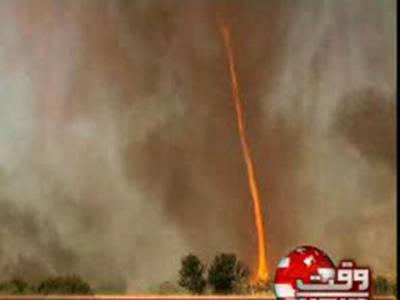 آسٹریلیا کے ایک فلم ساز نے آسٹریلیا میں لگی آگ کے بگولے کے نایاب منظرکو کیمرے میں محفوظ کرلیا۔