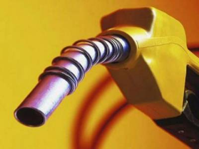 پٹرول اورسی این جی کی قیمتوں میں اضافہ اور باقی مصنوعات کی قیمتوں میں کمی ہوگئی ہے، نئی قیمتوں کا اطلاق رات بارہ بجے سے ہوگا۔