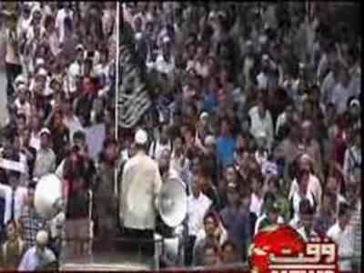 گستاخانہ فلم کےخلاف دنیابھرمیں احتجاجی مظاہروں کا سلسلہ جاری ہے