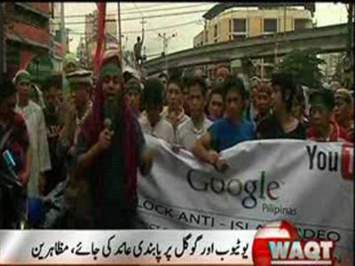 فلپائن میں اسلام مخالف فلم کیخلاف ہزاروں مسلمانوں نے پرامن احتجاجی مظاہرہ کیا۔ مظاہرین نے اپنی حکومت سے یوٹیوب بند کرنے کا مطالبہ کیا۔