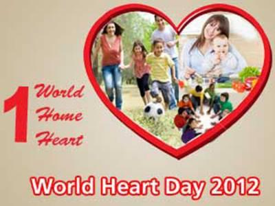 پاکستان سمیت دنیا بھر میں آج یوم قلب منایا جارہا ہے۔