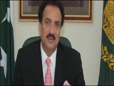 وزیر داخلہ رحمان ملک کا پشاور بم ڈسپوزل سکواڈ کے شہید انسپکٹر حکم خان کیلئے ستارہ شجاعت کا اعلان ۔