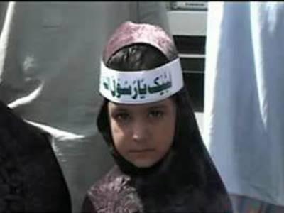 گستاخانہ فلم کیخلاف کراچی میں مذہبی جماعتوںنےریلی نکالی،او آئی سی سے ناپاک جسارت کیخلاف عالمی سطح پر قانون سازی کرانے کا مطالبہ کیا.