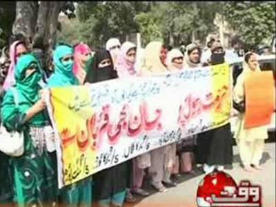 شرانگیزفلم کےخلاف پنجاب بھرکی اساتذہ تنظیموں نے لاہور میں ناصرباغ سےجی پی اوچوک تک احتجاجی ریلی نکالی۔