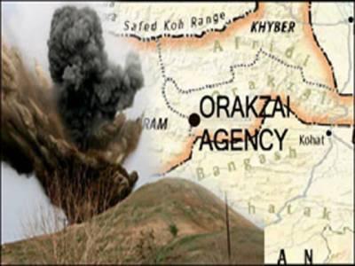 اپراورکزئی ایجنسی: مامو زئی میں بارودی سرنگ کا دھماکہ, ایک سیکیورٹی اہکارشہید, دو زخمی ۔
