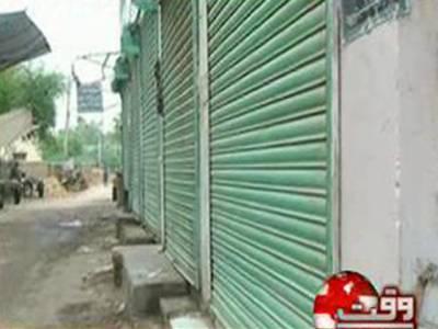 قوم پرست جماعتوں کی اپیل پربلدیاتی آرڈیننس اورجسقم کے رہنما کے قتل کا مقدمہ درج نہ ہونے کیخلاف سندھ کے مختلف شہروں میں مکمل شٹرڈاؤن ہڑتال۔