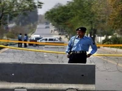 وفاقی پولیس نے اسلام آباد کے مختلف علاقوں میں سرچ آپریشن کرکے پانچ مشتبہ افراد کوگرفتارکرلیا.