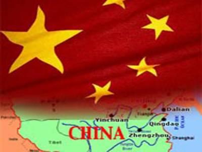 عوامی جمہوریہ چین میں تریسٹھویں قومی دن کی خوشیاں آج منائی جارہی ہیں۔