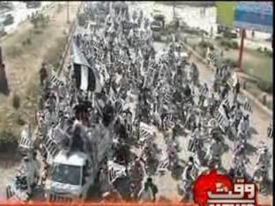 گستاخانہ فلم کیخلاف آج بھی مختلف شہروں میں احتجاجی مارچ اور ریلیاں نکالی گئیں۔