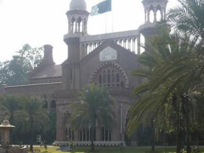 لاہورہائیکورٹ میں حج کوٹہ توہین عدالت کیس کی سماعت کے دوران وزارت مذہبی امور کی جانب سے میرٹ پر پورا اترنے والے دس حج ٹور آپریٹرز کی لسٹ عدالت میں پیش کر دی گئی