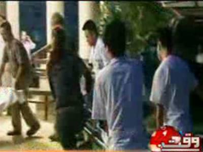 تائیوان میں دوکشتیوں میں تصادم کے نتیجے میں پانچ افراد ہلاک ہوگئے
