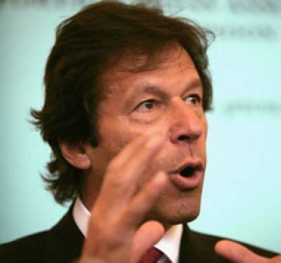 امن مارچ پر فوج یا طالبان نہیں بلکہ حکومت کو اعتراض ہے،اگر کوئی گڑ بڑ ہوئی تو ذمہ دار صدر زرداری ہونگے۔ عمران خان