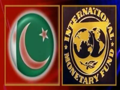 پاکستان کی معیشت تیزی سے زوال کا شکارہورہی ہے،حکومت نوٹ چھاپ رہی ہے جس کی وجہ سے مہنگائی کی شرح میں اضافے کا خدشہ ہے۔ عالمی مالیاتی فنڈ