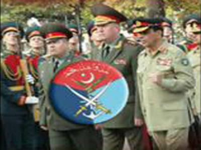 پاک فوج کے سربراہ جنرل اشفاق پرویز کیانی نے ماسکو میں وزارت دفاع کا دورہ کیا اورروس کے چیف آف جنرل اسٹاف سے ملاقات کی۔