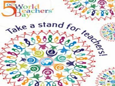 آج پوری دنیا میں اساتذہ کو خراج تحسین پیش کرنے کے لیے
