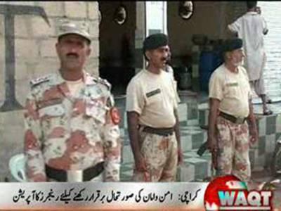 رینجرزنے کراچی کے آٹھ علاقوں میں ٹارگیٹیڈ آپریشن اوراسنیپ چیکنگ کے دوران ایک درجن سے زائد مشتبہ افراد کوگرفتارکرلیا۔