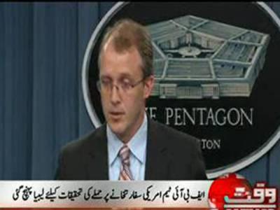 ایف بی آئی ٹیم لیبیا میں امریکی سفارتخانےپرحملےکی تحقیقات کیلئے لیبیا پہنچ گئی۔