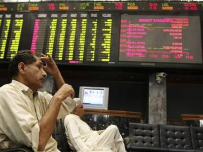 کراچی اسٹاک مارکیٹ کاروباری ہفتے کے اختتام پر شئیرز کی فروخت کا شکار ہوگئی جس کے باعث کے ایس ای ہنڈریڈ انڈیکس پینتیس پوائنٹس گر گیا۔