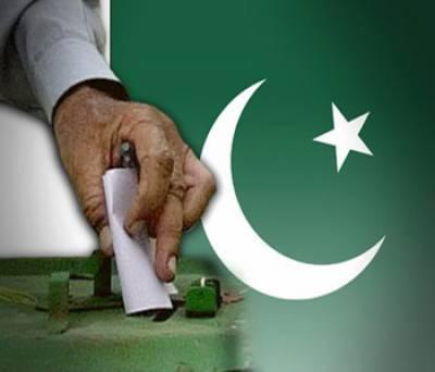 دوہری شہریت کی بناپرپنجاب سےخالی ہونے والی قومی وصوبائی اسمبلی کی چھ نشستوں پرسترہ نومبر کوالیکشن ہونگے۔