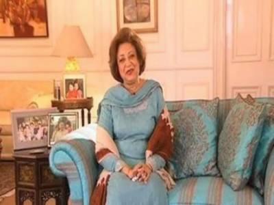 انسداد دہشت گردی کی عدالت نے ایف آئی اے کو سابق خاتون اول بیگم صہبا مشرف کے ذریعہ آمدن کی تحقیقات کرنے کی ہدایت , بیس اکتوبر تک تفصیلات طلب