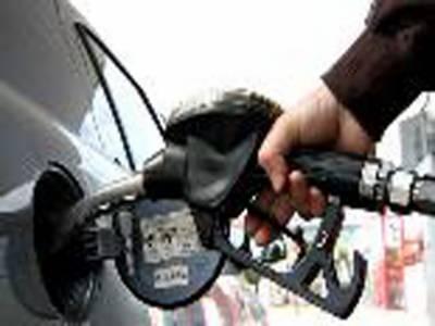 پٹرولیم مصنوعات کی قیمتوں میں ردو بدل کے حوالے سے سمری وزارت پٹرولیم کو موصول