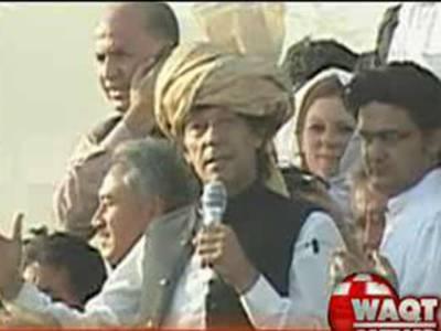 وزیرستان کے عوام کی آواز دنیا تک پہنچا دی۔ ڈرون حملے انسانی حقوق اور بین الاقوامی قوانین کی خلاف ورزی ہے۔ عمران خان
