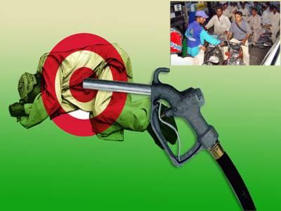 وزارت خزانہ نے پٹرولیم مصنوعات کی قیمتوں میں ردو بدل کی منظوری دے دی ہے جس کے مطابق پٹرول تین روپے چارپیسے فی لٹرمہنگا ہوگیا ہے