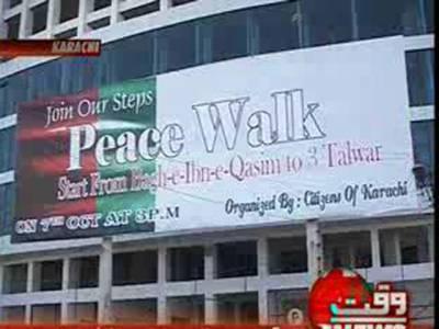 اہل کراچی کی جانب سے باغ ابن قاسم سے کلفٹن تین تلوار تک امن واک جاری ہے۔