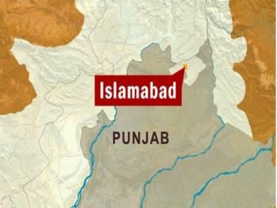 وفاقی دارلحکومت اسلام آباد میں دہشت گردی کے خدشے کے پیش نظر سیکورٹی الرٹ کردی گئی ہے