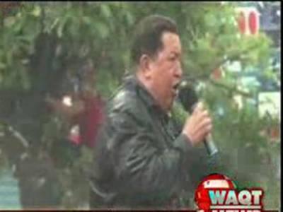 وینزویلا میں صدارتی انتخابات ۔ جوشیلے صدرشاویزنے تمام پارٹیوں سے پرامن رہنے کی اپیل کرتے ہوئے کہا ہے کہ نتیجہ جوبھی آئے،ماننا پڑے گا۔