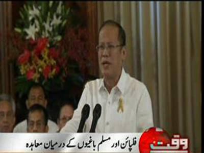 ان کی حکومت نے ملک کے سب سے بڑے باغی مسلم گروہ کے ساتھ امن معاہدے کے فریم ورک طے کرلیے ہیں۔ فلپائن صدر بینگنو اکوانو
