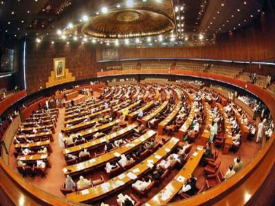 قومی اسمبلی کا اجلاس آج ہورہاہے. جس میں احتساب بل دوہزاربارہ پیش کئے جانے کا امکان ہے۔
