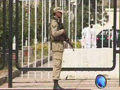 اسلام آباد پولیس نے شہرکے مختلف علاقوں میں سرچ آپریشن کرکے تین خواتین سمیت دس افراد گرفتار کرلیا.