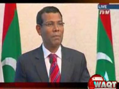 مالدیپ کے سابق صدرمحمد نشید کو پولیس نے گرفتارکرلیا
