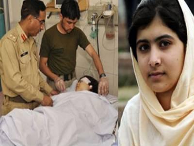 ملالہ یوسفزئی کی صحتیابی اور درازی عمر کیلئےخیبرپی کے،بلوچستان اورپنجاب میں آج یوم دعا منایا جارہاہے۔