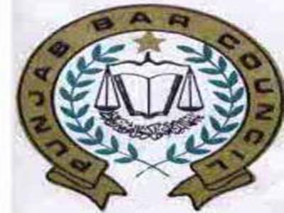 پنجاب بارکونسل نے ملالہ یوسفزئی پرقاتلانہ حملے کے خلاف تیرہ اکتوبرکوصوبہ بھرمیں عدالتی بائیکاٹ کا اعلان کردیا