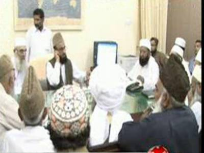 پاکستان میں ذی الحج کا چاند دیکھنے کیلئے رویت ہلال کمیٹی کا اجلاس آج ہوگا۔
