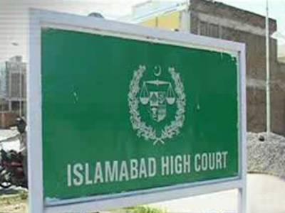 اسلام آباد ہائی کورٹ نے رمشا مسیحی کیس میں جاری حکم امتناعی میں مزید چودہ نومبرتک توسیع کردی۔