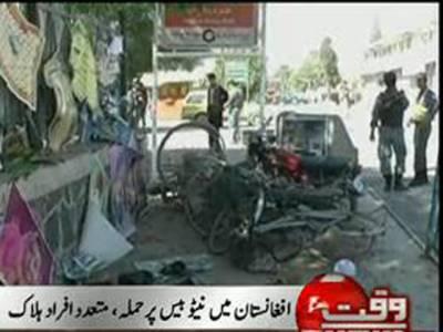 افغانستان میں نیٹوبیس پرخودکش کاربم دھماکے میں متعدد افراد ہلاک ہوگئے۔