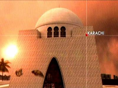 سپریم کورٹ کا لارجر بینچ آج کراچی میں بدامنی کیس کی سماعت کرے گا۔