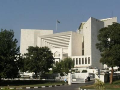 پنجاب بینک سکینڈل: سپریم کورٹ کی حارث اسٹیل ملزکے مالکان سے رقم وصولی کے عمل میں نیب کی کارکردگی پر ایک بارپھرکڑی تنقید, تین دن میں کیس کے متعلق پیشرفت رپورٹ طلب کرلی.